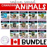 CANADIAN ANIMALS BUNDLE