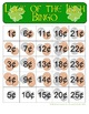 Money Math - CANADIAN St. Patrick's Day Adding Coins Bingo - 30 Unique Cards!