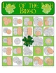 Money Math - CANADIAN St. Patrick's Day Adding Coins Bingo