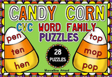 FALL OR HALLOWEEN ACTIVITIES KINDERGARTEN (CVC WORD FAMILY PUZZLES)