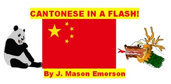 CANTONESE IN A FLASH (INCLUDES CHRISTMAS WORDS, MEMORY ACTIVITY GAME ETC)