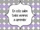 CARTELES -REGLAS DEL SALON