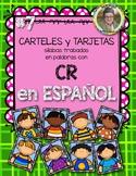 CARTELES y TARJETAS sílabas trabadas CONSONANT BLENDS en palabras con CR ESPAÑOL