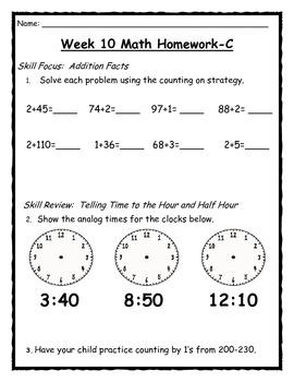 CC 2nd quarter differentiated math homework
