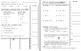 CC 6th Grade Math Unit BUNDLE: Expressions and Properties (Distributive)