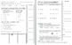 CC 6th Grade Math Unit BUNDLE: Expressions and Properties