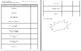 CC 6th Grade Math Unit BUNDLE: Integers and Rational Numbers