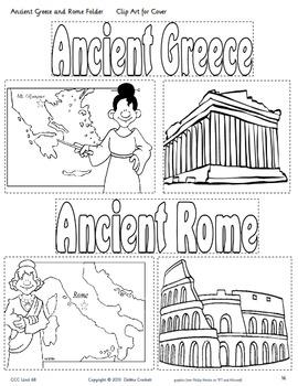 Third Grade Reading, Language, Writing- Unit 6B, Giants and Gods of Mythology