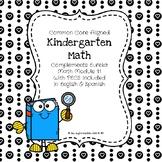 CC Kindergarten Math Complements Eureka Module 1.1