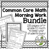 CC First Grade Math Morning Work Bundle [225 pages!]