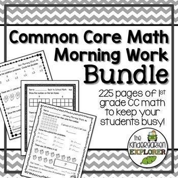 CC Math Morning Work Bundle [245 pages!]