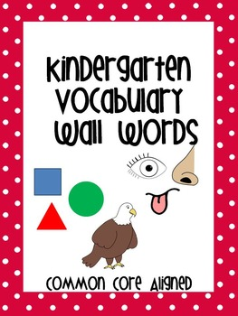 CC Vocabulary Word Wall Words