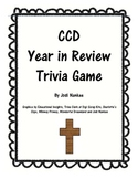 CCD Year in Review Trivia Game