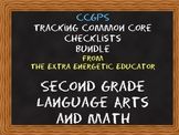 CCGPS Bundle: Tracking Common Core 2nd Grade Language Arts