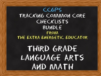 CCGPS Bundle: Tracking Common Core 3rd Grade Language Arts
