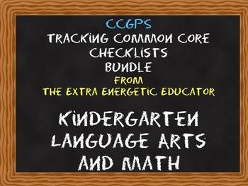 CCGPS Bundle: Tracking Common Core K English/Language Arts and Math Checklists