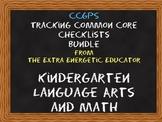 CCGPS Bundle: Tracking Common Core K English/Language Arts