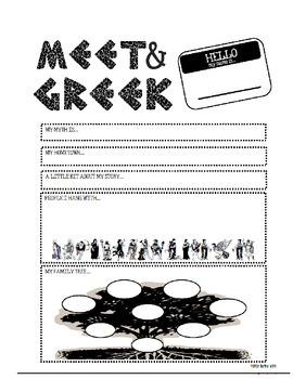 CCSS- Aligned Greek Mythology Action Figure Project