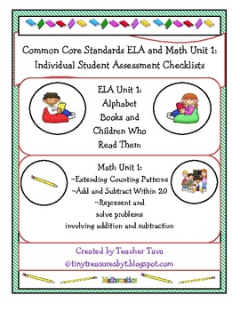 CCS First Grade ELA and Math Unit 1: Individual Student Assessment Checklists