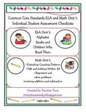 CCS First Grade ELA and Math Unit 1: Individual Student Assessment Checklists