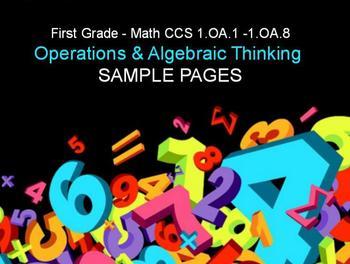 CCSS 1.OA.1 - 1.OA.8 Sample Pages