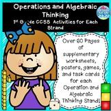 Back to school 1st Grade Math CCSS