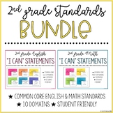 Common Core Math and ELA I Can Statements 2nd Grade BUNDLE