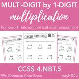 4.NBT.5 Multi-Digit Times 1-Digit Multiplication w/ QR Cod