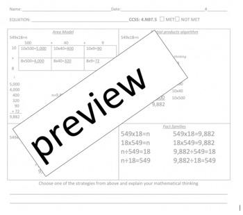 Common core 4th grade multiplication worksheet
