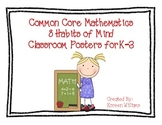 CCSS 8 Habits of Mind Classroom Posters