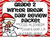 CCSS Aligned Christmas/Winter Break NO PREP Take Home Revi