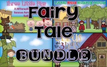 CCSS Aligned Fairy Tale Units- The BUNDLE