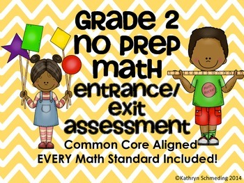CCSS Aligned Grade 2 Math Entrance/Exit Assessment-Every Standard!