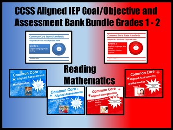 CCSS Aligned IEP Goal/Objective Bank & Assessment Bank Bundle  Grades 1 and 2