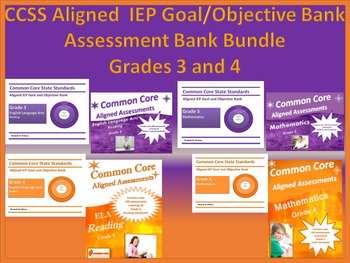 CCSS Aligned IEP Goal/Objective Bank  and Assessment Bank Bundle Grades 3 and 4