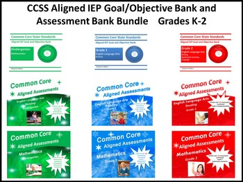 CCSS Aligned IEP Goal/Objective and Assessment Bank Bundle   Grades K - 2