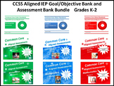 CCSS Aligned IEP Goal/Objective and Assessment Bank Bundle   Grades K - 2