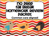 CCSS Aligned NO PREP Fall Break Take Home Review Packet