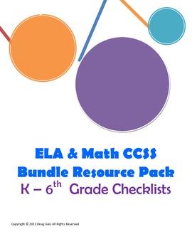 Common Core Checklists Bundle Packet: ELA and Math grades K-6