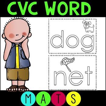 CCSS CVC Word Mats