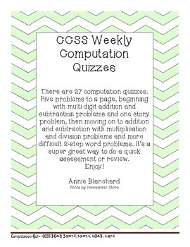 CCSS Computation Quizzes