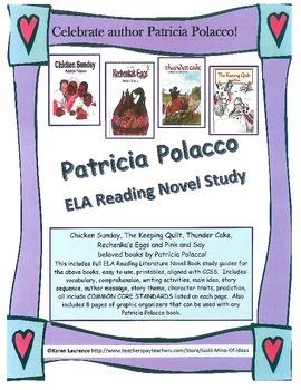 CCSS ELA PATRICIA POLACCO NOVEL STUDY GUIDE - 5 BOOKS!