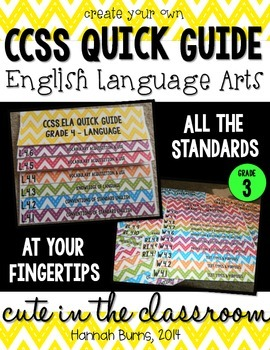 CCSS ELA Quick Guide - Create Your Own Standard Flipbook - 3rd