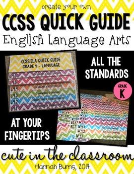 CCSS ELA Quick Guide - Create Your Own Standard Flipbook - K