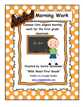 CCSS First Grade Morning Work (Bundle)