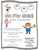 CCSS Go For Gold Student Tracker Math