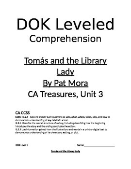 CCSS Grade 2 Tomás and the Library Lady - DOK Leveled