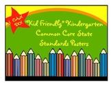 CCSS Kid Friendly Kindergarten Math Standards