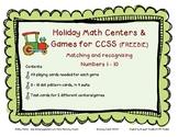 CCSS {Kindergarten} -Christmas Holiday Matching 1-10 - FREEBIE!!