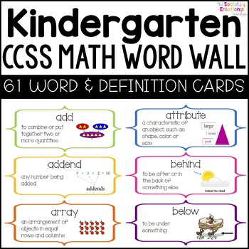 CCSS Kindergarten Math Vocabulary Word Wall Cards AND Pict